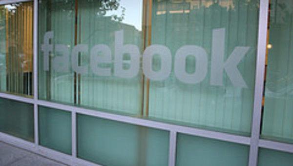 La libra de Facebook, una entre miles