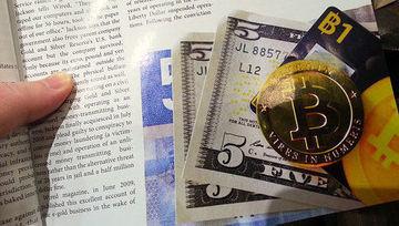 Halving: la otra causa que dispara la volatilidad del bitcoin